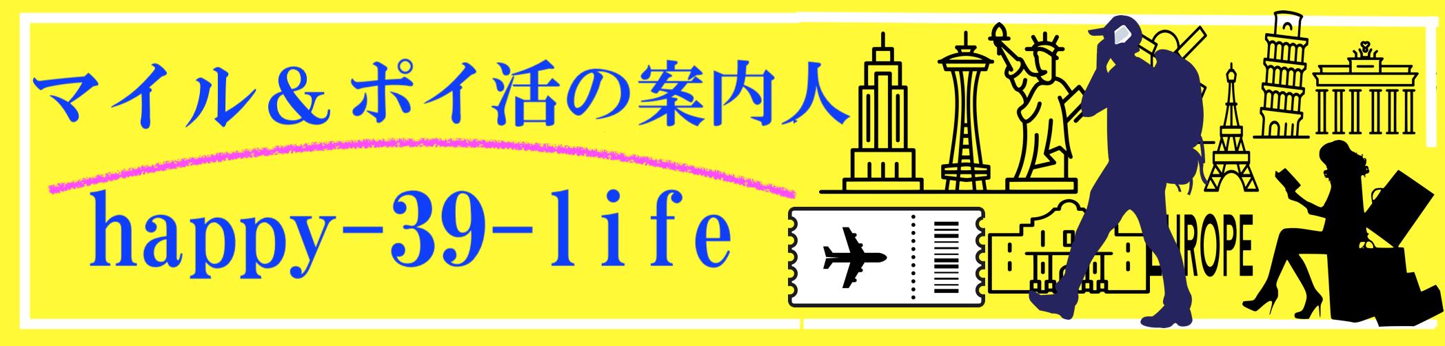 happy-39-life